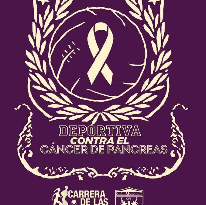 Día mundial contra el cáncer de páncreas